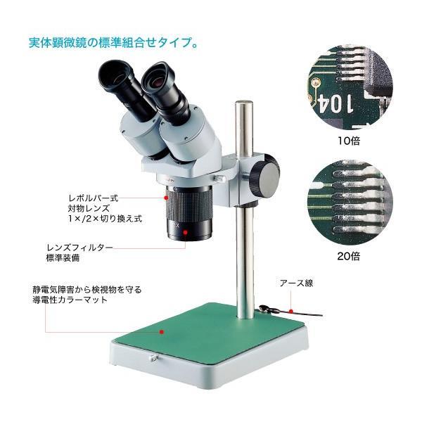 HOZAN(ホーザン):実体顕微鏡 L-50