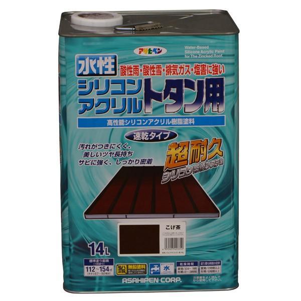 水性シリコンアクリルトタン用 14L