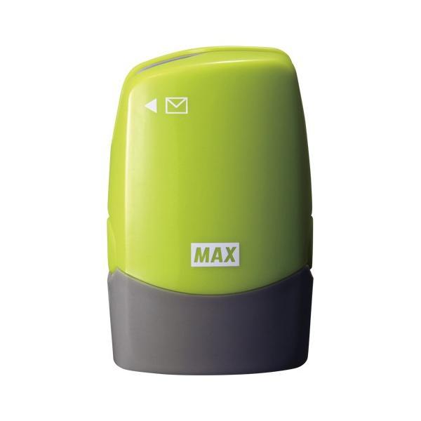 マックス:コロコロケシコロ+レターオープナー ライトグリーン SA-151RL/LG2