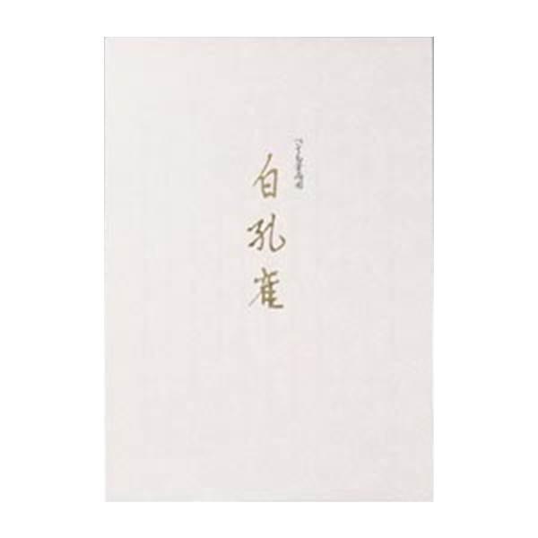 オキナ:常備箋 白孔雀 白 タテ罫(10行)/35枚綴 サイズ:縦250×横177mm LP3267 69640