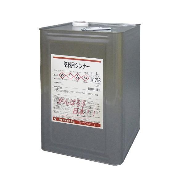 大伸化学:塗料用シンナー 16L