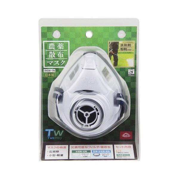 セフティ−3:農薬散布マスク SNSM-1N cocoterrace 02