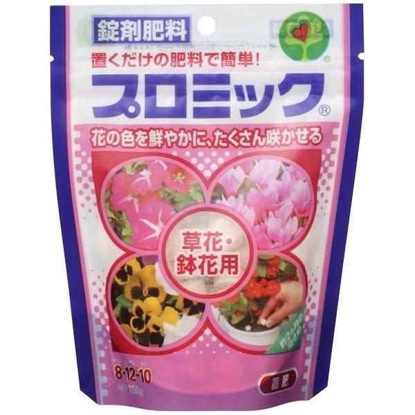 ハイポネックスジャパン:プロミック草花・鉢花用 150g|cocoterrace