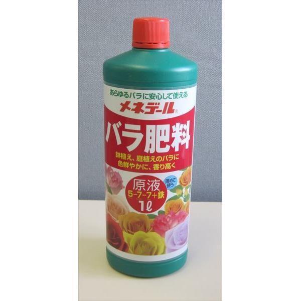 メネデール:バラ肥料原液 1L