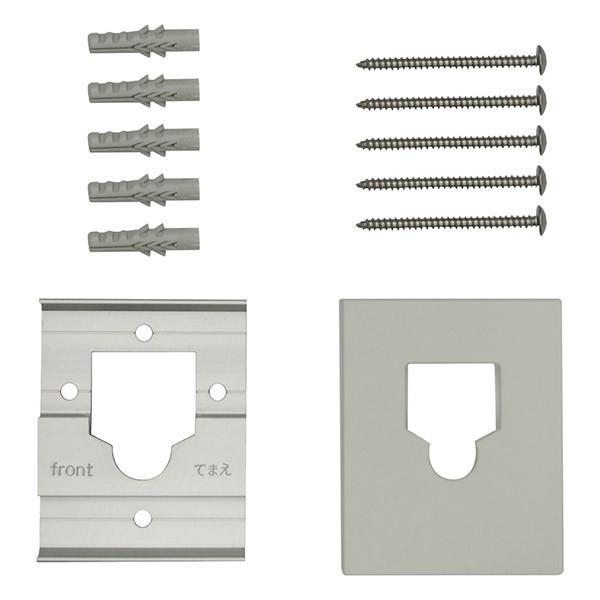 森田アルミ工業:室内物干しワイヤー(pid 4M)取付フック部品セット(フックカバー、フックプレート(ビス付き))
