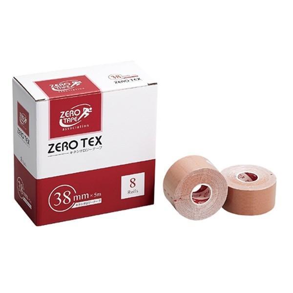 日進医療器:ゼロテックスキネシオテープ38mm×5m 8巻入 783424