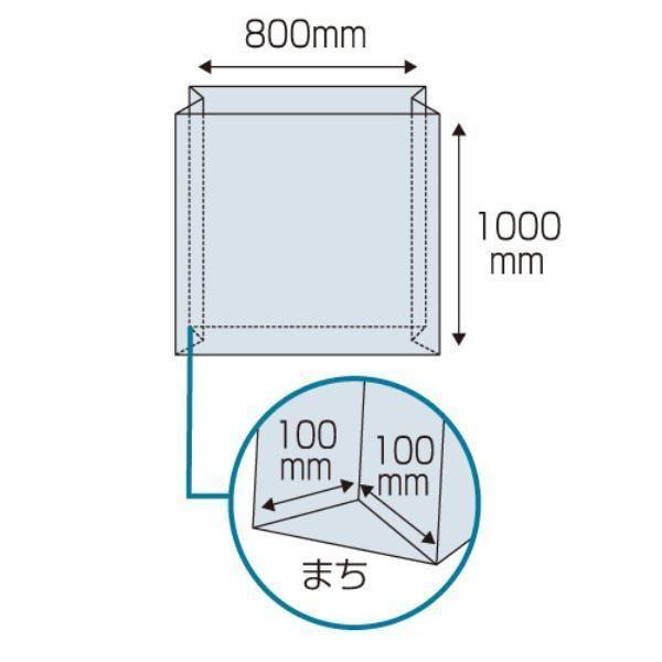 (代引不可)PIT:タイヤ袋 乗用車用 100枚×1箱 Y-TCAS-100-1 cocoterrace 02