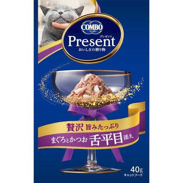 日本ペットフード:コンボ プレゼント キャット レトルト まぐろとかつお 舌平目添え 40g 猫 キャットフード ウェットフード レトルト 小分け