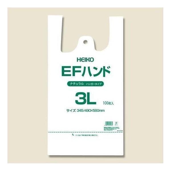 シモジマ:HEIKO レジ袋 EFハンド ハンガータイプ 3L ナチュラル(半透明) 100枚 006645926