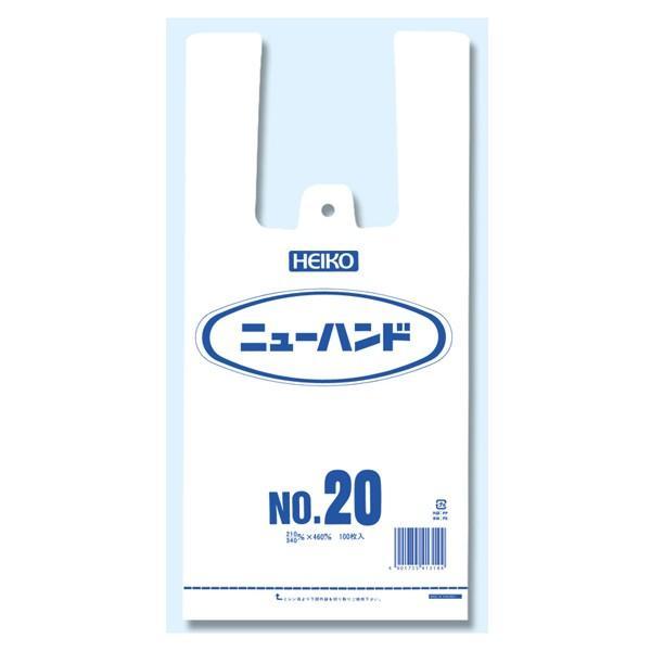 HEIKO(ヘイコー):レジ袋 ニューハンド ハンガータイプ No.20 100枚 006645701