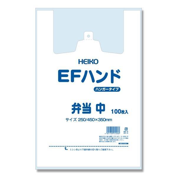 HEIKO(ヘイコー):レジ袋 EFハンド ハンガータイプ 弁当用 中 100枚 006901704