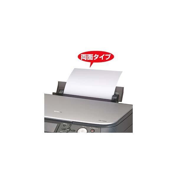 サンワサプライ:OAクリーニングペーパー(両面タイプ・1枚入) CD-13W1