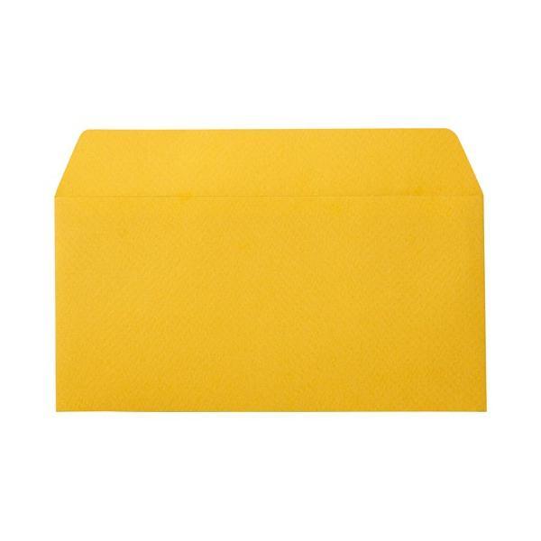 寿堂:カラー横型封筒 110×220mm 127.9g/m2 テープのり付 〒枠なし 柚子 10351 1パック(10枚) 8172396