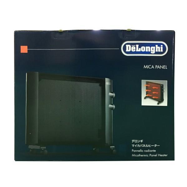 (あすつく)デロンギ:パネルヒーター 900W HMP900J-B 即暖性 キャスター付き 静音|cocoterrace|04