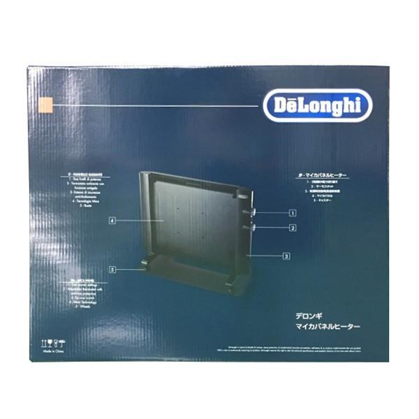 (あすつく)デロンギ:パネルヒーター 900W HMP900J-B 即暖性 キャスター付き 静音|cocoterrace|05