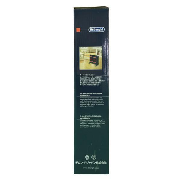 (あすつく)デロンギ:パネルヒーター 900W HMP900J-B 即暖性 キャスター付き 静音|cocoterrace|06