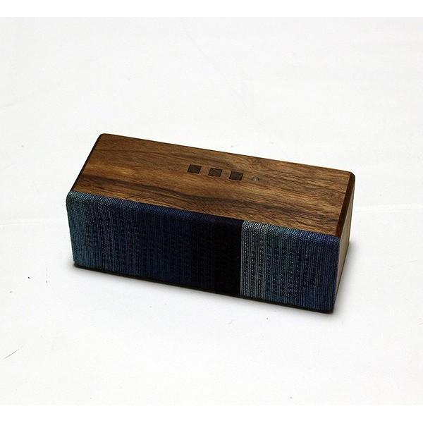 ヨシモク:SOUND FLY SJ 木製無線スピーカー ウォールナット 藍グラデーション SF-SJ WG