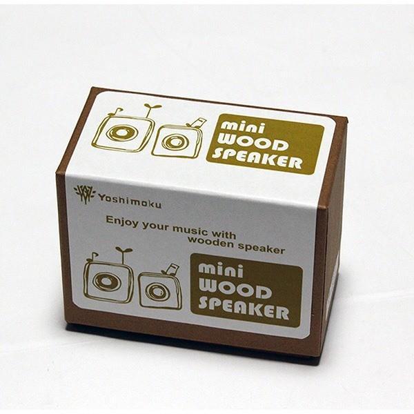 ヨシモク:ミニウッドスピーカー ナラ M-SP OA