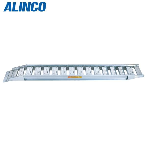 (代引不可)ALINCO(アルインコ):アルミブリッジ 2本1セット SBAG-360-40-1.5 農業 運搬 ガーデニング