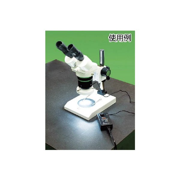 TRUSCO 顕微鏡用照明 LED球タイプ(1台) TRL54 3292380