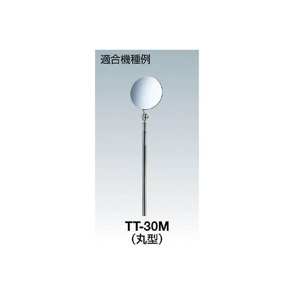 TRUSCO 替えミラー丸60(TT−60M、TT−60ML用)(1個) T60MKAE 3818306