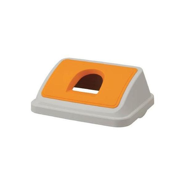 TRUSCO ワイドビンカンフタ オレンジ(1個) TBP45WBCO 3831302