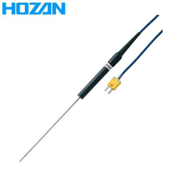 100円クーポン HOZAN(ホーザン):デジタル温度計 センサープローブ DT-510-A