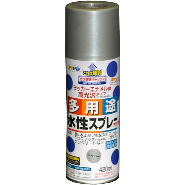 アサヒペン:水性多用途スプレー 420ML シルバー 4970925566355