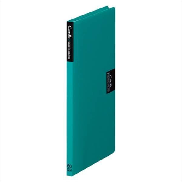 キングジム:カードホルダー・カーズ(溶着式) 60名用(ヨコ入れタイプ) 緑 41ミト 16424