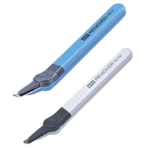 マックス:リムーバ 除針器 ブルー RZ-FV 24185