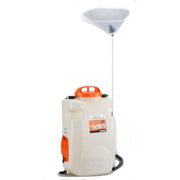 工進:スマートコーシン 充電式噴霧器 SLS-15 re-gdn ec-ksn