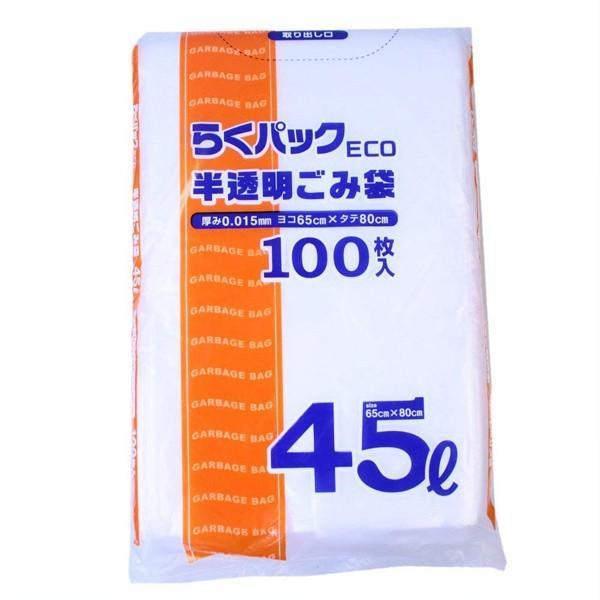 日本技研工業:らくパックECO半透明ごみ袋45L100PPS-41家事グッズ