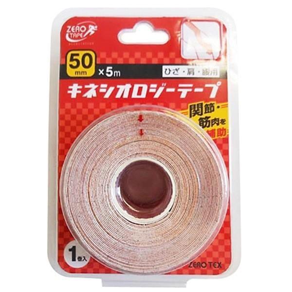 日進医療器:ZEROテックスキネシオテープ50mmX5m 1巻入 783522