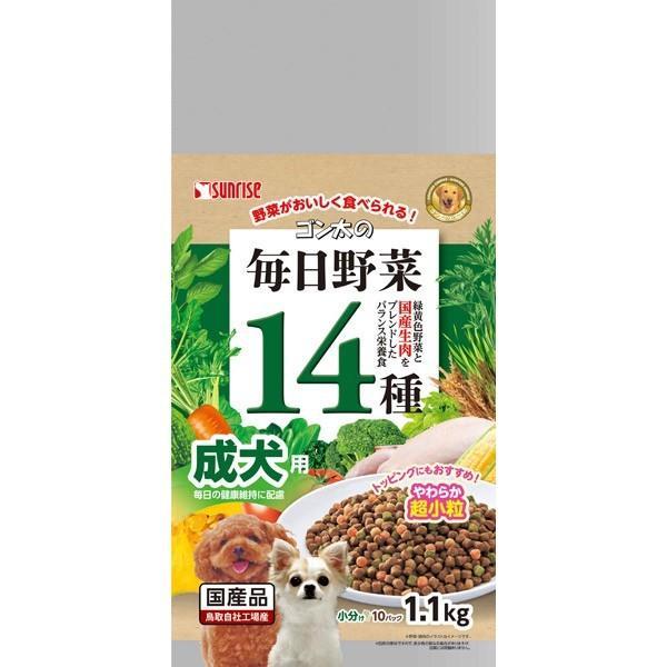 マルカン サンライズ:ゴン太の毎日野菜14種 成犬用 1.1kg SVE-002 犬 フード ドライ 総合栄養食 半生 セミモイスト ゴンタ