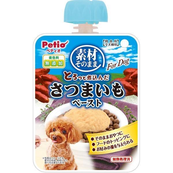 ペティオ:素材そのまま とろっと煮込んだ さつまいも ペースト For Dog 犬 おやつ ペースト トッピング 芋 さつま芋 野菜