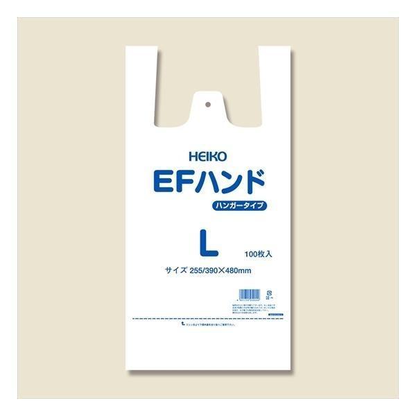シモジマ:HEIKO レジ袋 EFハンド ハンガータイプ L 100枚 006645914