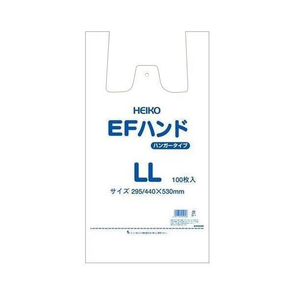 シモジマ:HEIKO レジ袋 EFハンド ハンガータイプ LL 100枚 006645915