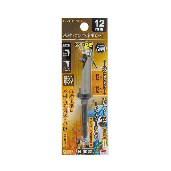 高儀:EARTH MAN 六角軸 木材・コンパネ用ビット 12mm