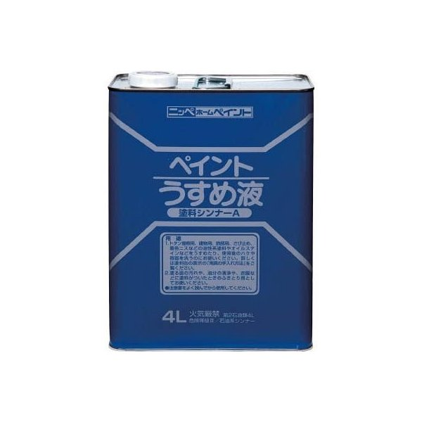 ニッぺ 徳用ペイントうすめ液 4L(1個) HPH1014 4196872
