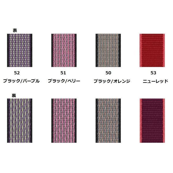 Apple Watch Series 4/3/2/1 兼用  ナイロン編みベルト  ループバンド  アップルウォッチ交換バンド 送料無料|cocoto-case|12