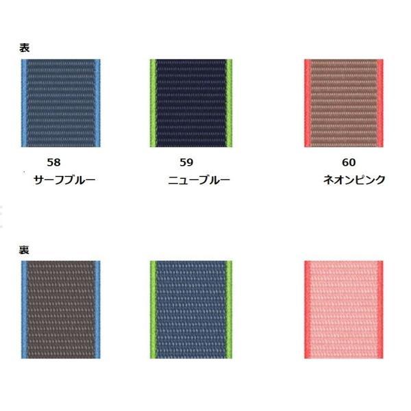 Apple Watch Series 4/3/2/1 兼用  ナイロン編みベルト  ループバンド  アップルウォッチ交換バンド 送料無料|cocoto-case|14