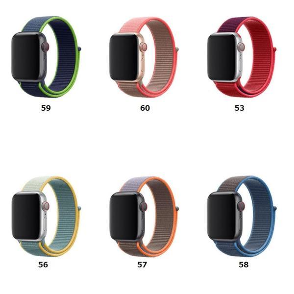 Apple Watch Series 4/3/2/1 兼用  ナイロン編みベルト  ループバンド  アップルウォッチ交換バンド 送料無料|cocoto-case|15