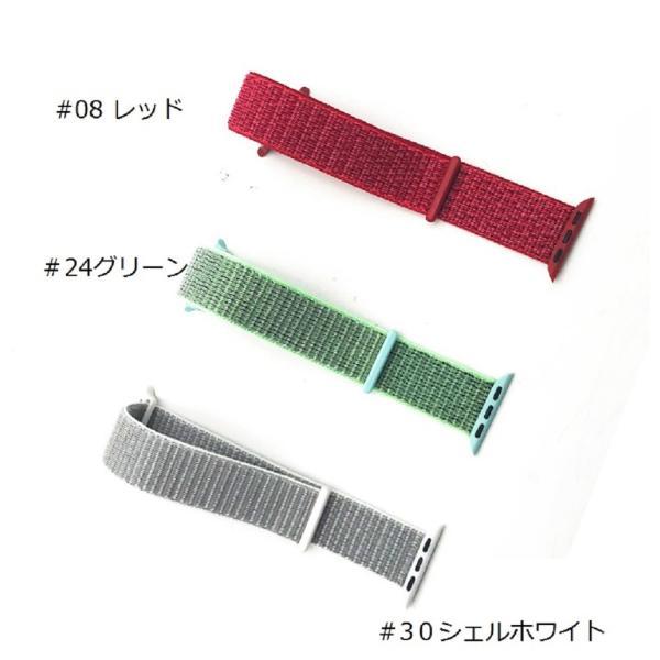 Apple Watch Series 4/3/2/1 兼用  ナイロン編みベルト  ループバンド  アップルウォッチ交換バンド 送料無料|cocoto-case|04