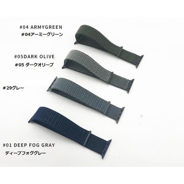 Apple Watch Series 4/3/2/1 兼用  ナイロン編みベルト  ループバンド  アップルウォッチ交換バンド 送料無料|cocoto-case|10