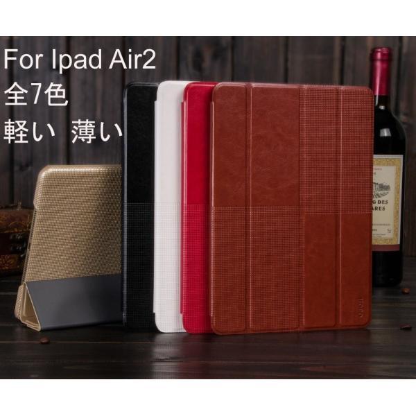 決算セールiPad Air2ケースカバープレミアム革ケースビンテージ風 レトロ調レザーカバー自動スリープスタンド仕様HOCO正規品送料無料|cocoto-case