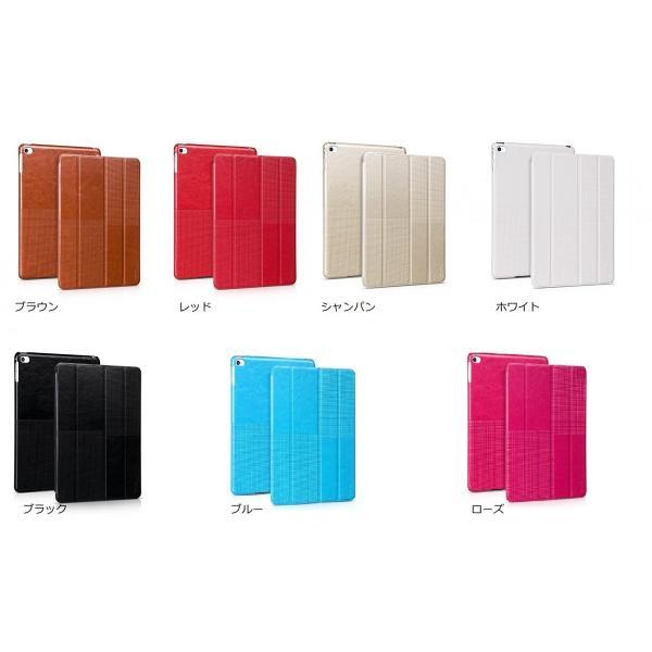 決算セールiPad Air2ケースカバープレミアム革ケースビンテージ風 レトロ調レザーカバー自動スリープスタンド仕様HOCO正規品送料無料|cocoto-case|03
