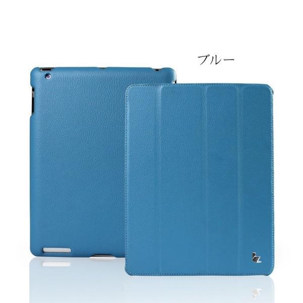 【日本正規代理店品】 JISONCASE 【iPad 2/第3世代iPad/第4世代iPad用バックケース&スマートカバー】 マグネチックスマートレザーケース 革|cocoto-case|06