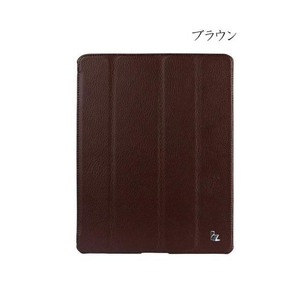 【日本正規代理店品】 JISONCASE 【iPad 2/第3世代iPad/第4世代iPad用バックケース&スマートカバー】 マグネチックスマートレザーケース 革|cocoto-case|07