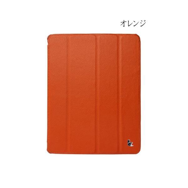 【日本正規代理店品】 JISONCASE 【iPad 2/第3世代iPad/第4世代iPad用バックケース&スマートカバー】 マグネチックスマートレザーケース 革|cocoto-case|08