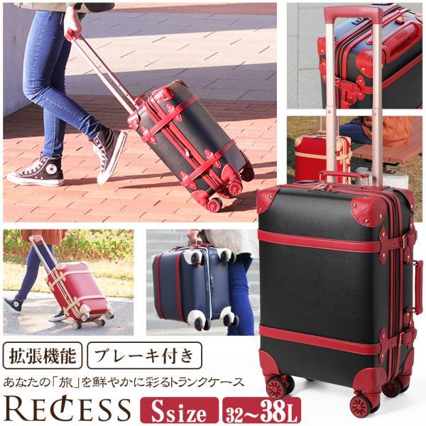 スーツケース トランクキャリー 小型 軽量 機内持ち込み キャリーバッグ おしゃれ TSAロック搭載 Sサイズ キャリーケース かわいい 機内持込 8輪キャスター